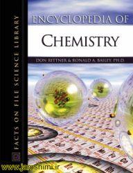 فرهنگ لغت تصویری شیمی