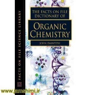 دانلود فرهنگ لغت شیمی آلی