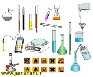 دانلود پاورپوینت آشنایی با وسایل آزمایشگاه شیمی