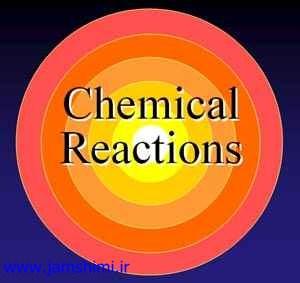 دسته بندي و مثال براي انواع واكنش هاي شيميايي
