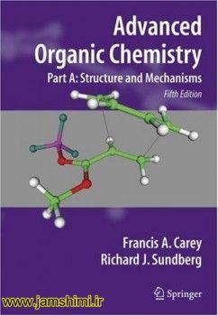 حل المسائل جلد اول کتاب شیمی آلی پیشرفته کری