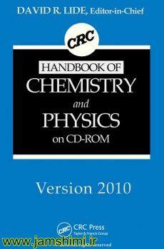 دانلود دایره المعارف شیمی۲۰۱۰ CRC