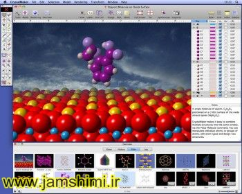 دانلود CrystalMaker 9.2.9 نرم افزار شیمی شبیه ساز ساختار مولکولی و بلوری