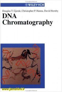 دانلود کتاب DNA کروماتوگرافی