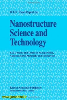 دانلود کتاب علوم و فناوری نانو ساختارها
