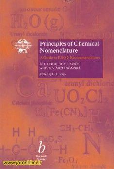 دانلود کتاب آیوپاک در مورد اصول نامگذاری در شیمی