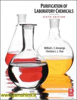 روش های خالص سازی مواد شیمیایی آزمایشگاهی