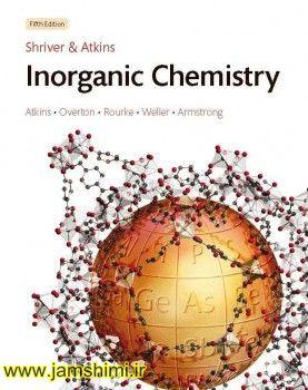 دانلود کتاب شیمی معدنی اتکینز و شرایور