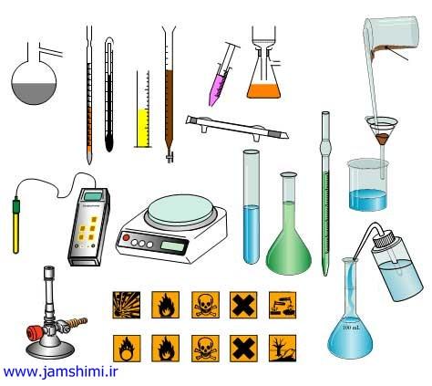 معرفي و كاربرد وسايل آزمايشگاهي شيمي