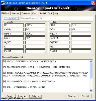 دانلود Chemical Equation Expert 2.11 نرم افزار موازنه واکنش های شیمیایی
