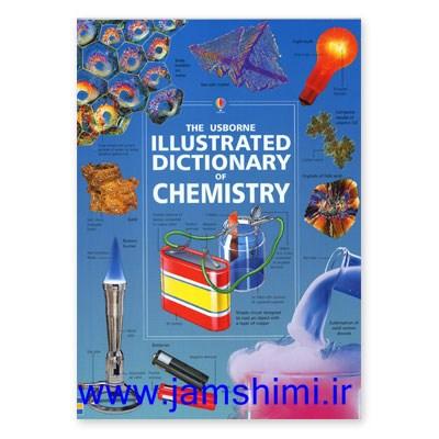دیکشنری های آنلاین تخصصی شیمی