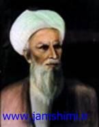 شيمي دانهاي مشهور جهان اسلام