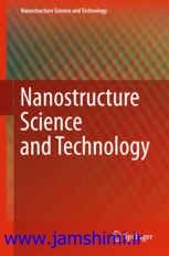 دانلود كتاب Nanostructure Science