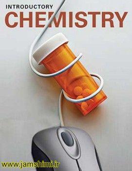 آموزش آنلاین شیمی