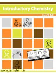 کتاب آنلاین شیمی مقدماتی