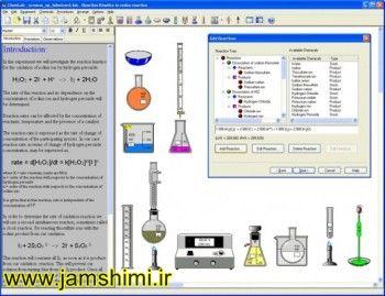 دانلود نرم افزارChem Lab آزمایشگاه شیمی