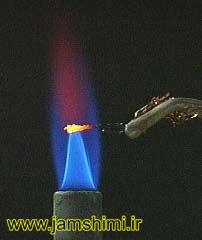 flame آزمایش شعله (Flame Test)