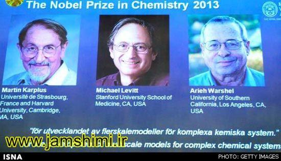 برندگان نوبل شیمی ۲۰۱۳