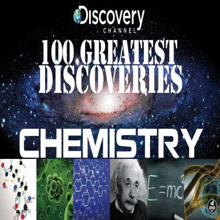 مستند 100 کشف برتر در شیمی