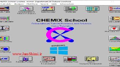 دانلود CHEMIX School 10.0 نرم افزار شيمی
