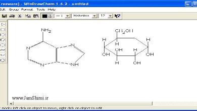 Photo of دانلود WinDrawChem 1.6.2 نرم افزار رسم فرمول های شیمی