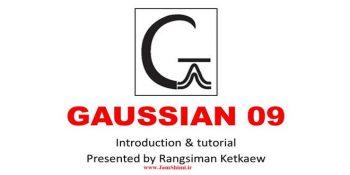 دانلود کتاب راهنمای سریع استفاده از نرم افزار گوسین Gaussian 09W