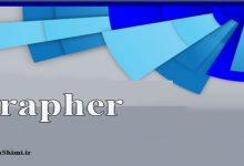 دانلود Golden Software Grapher 13.1.668 نرم افزار حرفه ای رسم نمودارهای شیمی