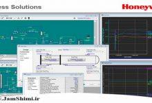 دانلود Honeywell UniSim Design Suite R460.1 نرم افزار مدل سازی و شبیه سازی صنایع شیمیایی