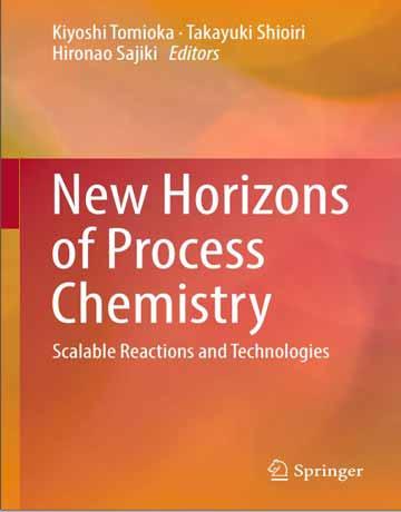 دانلود کتاب افق های جدید شیمی فرایند Kiyoshi Tomioka