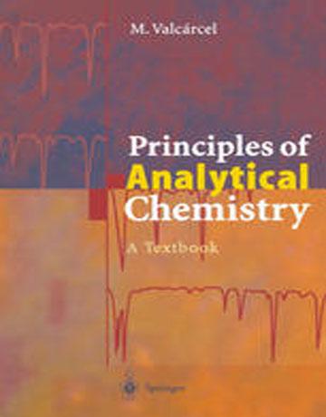 دانلود کتاب مبانی شیمی تجزیه والکارسل A Textbook By Valcarcel
