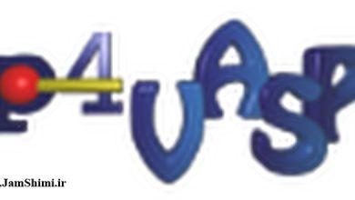 دانلود p4vasp 0.3.30 ابزار شبیه سازی برای نرم افزار VASP