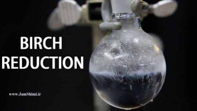 دانلود اینفوگرافیک مکانیسم واکنش کاهش بیرچ Birch reduction