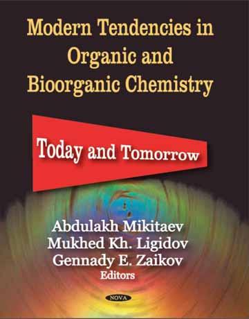 دانلود کتاب گرایش های مدرن در شیمی آلی و بیوشیمی معدنی: امروز و فردا Mikitaev