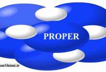 دانلود PROPER 8.25.1 نرم افزار خواص ترمودینامیکی و تعادل فازی ترکیبات شیمیایی