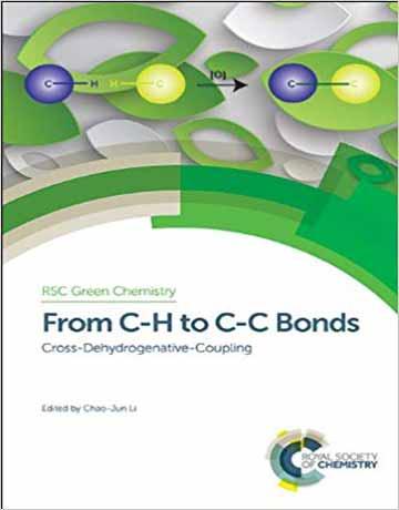 دانلود کتاب از پیوند C-H به پیوند C-C: جفت شدن هیدروژن زدایی متقاطع