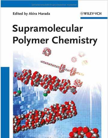 دانلود کتاب شیمی پلیمر ابرمولکولی