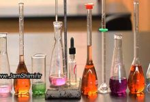 دانلود گزارشکار آزمایشگاه شیمی معدنی 2