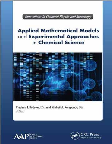 کتاب مدل های کاربردی ریاضی و رویکردهای تجربی در علوم شیمیایی