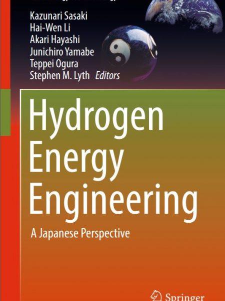 دانلود کتاب مهندسی انرژی هیدروژن