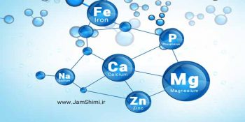 دانلود تست های شیمی معدنی 2 + پاسخ و کلید