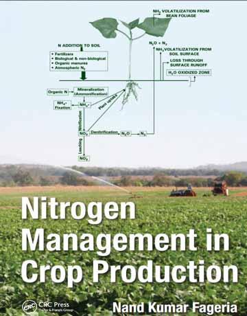 کتاب مدیریت نیتروژن در تولید محصول Fageria