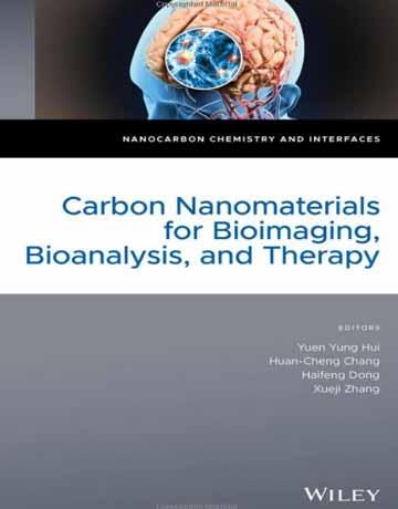کتاب نانومواد کربنی برای تصویر برداری زیستی، آنالیز زیستی و درمان