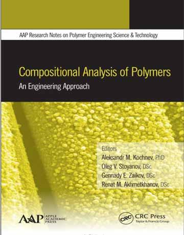کتاب آنالیز ترکیبی پلیمر ها با رویکرد مهندسی M. Kochnev