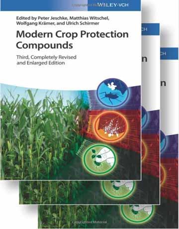 کتاب ترکیبات مدرن حفاظت از محصول ویرایش سوم 3 جلدی چاپ 2019