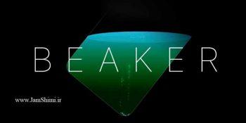 دانلود BEAKER - Mix Chemicals Full 2.1 نرم افزار آزمایشگاه مجازی شیمی اندروید و iOS