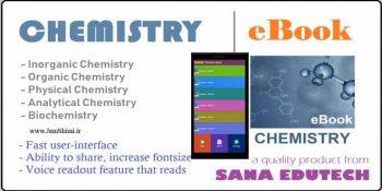 دانلود Chemistry (eBook) Pro 1.01 - نرم افزار جامع شیمی برای اندروید