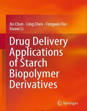 کتاب کاربردهای دارورسانی مشتقات بیوپلیمر نشاسته چاپ 2019