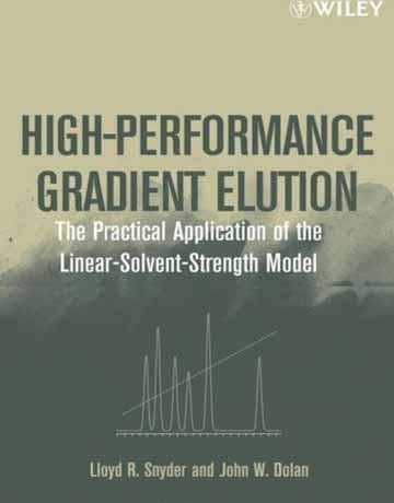 کتاب شویش گرادیانی با کارایی بالا: راهنمای عملی مدل خطی- حلال