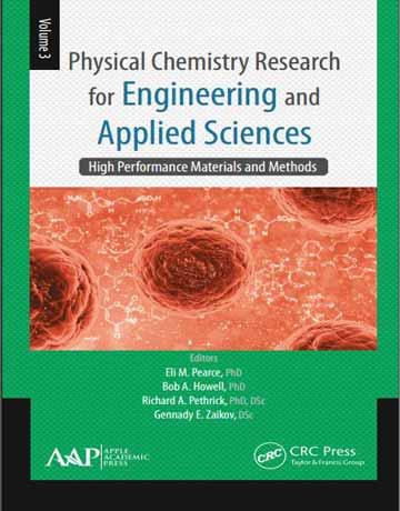 کتاب تحقیق های شیمی فیزیک برای مهندسی و علوم کاربردی جلد 3