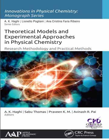 کتاب مدل های نظری و رویکردهای تجربی در شیمی فیزیک